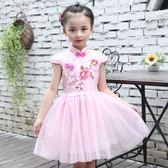 兒童旗袍夏季 女童唐裝短袖 小孩女孩公主紗裙童裝禮服 【快速出貨八折免運】