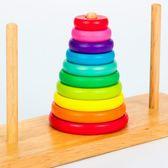 8層10層漢諾塔小學河內塔問題教具兒童益智玩具拼插疊疊樂積木9層 萬聖節滿千八五折搶購