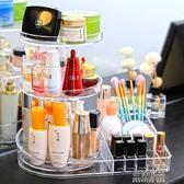 化妝品收納盒整理置物架簡約抖音透明亞克力旋轉化妝品收納盒igo生活優品