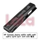 HP Compaq Aspire cq50z cq60 cq61 cq61z cq70 cq71 dv4 dv5 電池