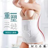 腰封-束腰綁帶產后收腹帶紗布純棉