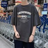 M-5XL大碼男裝短袖T恤男夏季新款青年港風潮牌胖子印花加肥加大休閑半袖男大呎寸男裝
