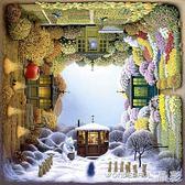 拼圖  米開朗旋轉四季正方形壇城成人拼圖900片益智玩具  晶彩生活