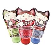 UNICAT 變臉貓 乳木果/玫瑰香/藍風鈴香 護手霜(25ml) 款式可選【小三美日】