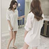 睡衣襯衫 長袖寬鬆性感白襯衫睡衣女情趣誘惑中長款男友風襯衣睡裙家居服 傾城小鋪
