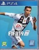 【玩樂小熊】現貨中 PS4遊戲 國際足盟大賽 19 FIFA 19 中文版