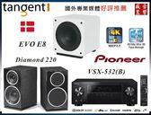 盛昱音響 #WHARFEDALE DIAMOND 220喇叭+E8超低音+Pioneer VSX-532擴大機