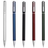 (送刻字) PENTEL 六角極速鋼珠筆