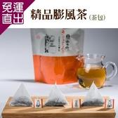 北埔農會 精品膨風茶茶包(60g / 20包 / 盒) x2盒組【免運直出】