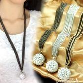 韓國百搭水鑽水晶圓球吊墜掛件多層項鍊毛衣鍊子長款夏衣服配飾品  提拉米蘇