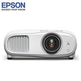 [EPSON]4K 亮彩劇院機種 家庭劇院投影機 EH-TW7000