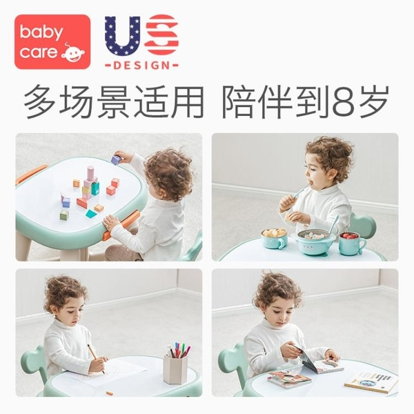 兒童桌椅多功能學習寫字游戲桌 寶寶桌子椅子套裝幼兒園 NMS 樂活生活館