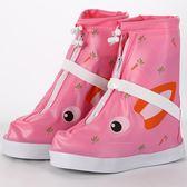 兒童雨鞋套防滑加厚耐磨男女童小孩小學生卡通雨天防水防雨靴套鞋 享購