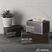 復古紙巾盒木質金屬漆面做舊美陳酒吧咖啡廳餐巾紙抽盒 樂芙美鞋