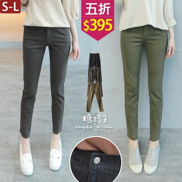 【五折價$395】糖罐子車線造型雙口袋純色縮腰長褲→預購(S-L)【KK7046】