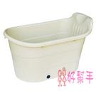 **好幫手生活雜鋪**日式元氣御湯桶----泡澡桶