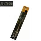 【台北益昌】台灣製造 品質保證 三倍耐 一體成形 六角柄 白鐵 不鏽鋼 鑽尾 鑽頭 12規格賣場