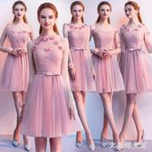 伴娘服 粉色短款新款姐妹團閨蜜團婚禮伴娘禮服裙女晚禮服長款 df7220【大尺碼女王】
