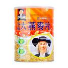 桂格 大燕麥片1100gX6罐【媽媽藥妝】(衛署健食字第A00011號)
