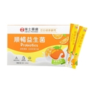 【瑞士藥廠】順暢益生菌 高鈣配方(柳橙口味/100包入)