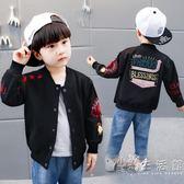 童裝男童秋裝外套新款兒童夾克春秋款小童秋季棒球服外套上衣   小時光生活館
