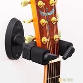 牆壁式木吉他自動鎖掛鉤掛架壁掛尤克里里通用 快速出貨