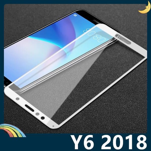 HUAWEI Y6 2018版 全屏弧面滿版鋼化膜 3D曲面玻璃貼 高清原色 防刮耐磨 防爆抗汙 螢幕保護貼 華為