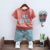 男童夏裝2018新款套裝夏季童裝4歲兒童正韓短袖中大童兩件套潮《端午節好康88折》