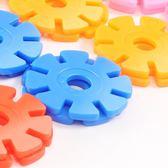 雪花片積木兒童3-6周歲寶寶塑料拼裝1-2-8歲男孩女孩益智拼插玩具【onecity】