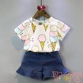 韓版兒童短袖T恤女童夏季休閒甜美冰激凌百搭【聚可愛】