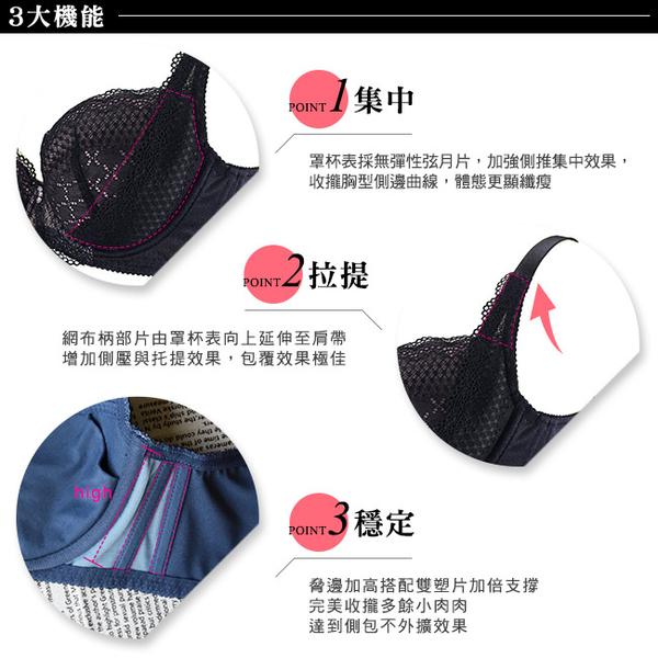 EASY SHOP-情漾開運 大罩杯C-F罩內衣(耀眼黑)