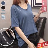 圓領亮絲繡字寬板上衣(2色) XL~3XL【653300W】【現+預】-流行前線-
