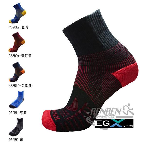 EGXTECH 8字繃帶中筒襪 P82 中筒襪【 胖媛的店 】