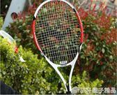 伊克世寶(YKSB)套裝網球拍單人帶線回彈單人初學者雙人男女生   (橙子精品)