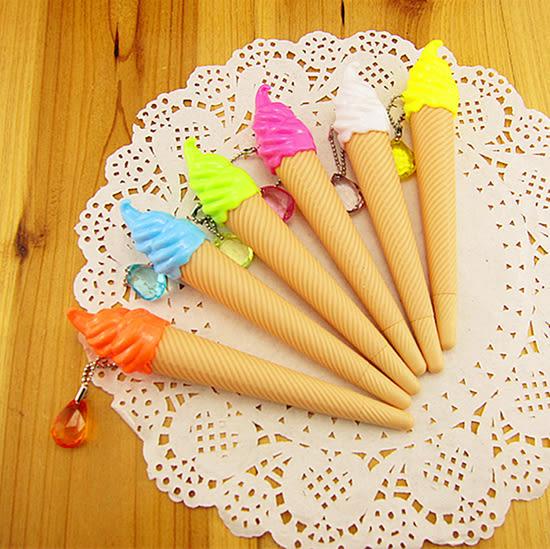 冰淇淋造型中性筆 黑色墨水 禮品 學生用品 設計 辦公用品 文具 童趣 原子筆【P134】♚MY COLOR♚
