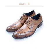Waltz-沖孔雕花式紳士鞋 212188-06棕
