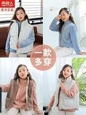 女童外套 兒童外套2021年新款秋冬季男童洋氣珊瑚絨加絨女童搖粒絨寶寶冬裝 霓裳細軟