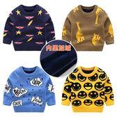 【雙十二】預熱男童套頭加絨加厚針織衫秋冬裝女童童裝寶寶兒童毛衣3歲5小童7潮  巴黎街頭
