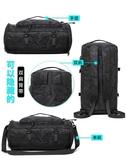 男士雙肩包大容量旅行背包韓版時尚潮流健身包休閒戶外登山旅游包 快意購物網