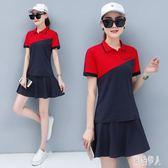 休閒運動套裝女夏2019新款韓版寬鬆時尚短裙網球服幼兒園服兩件套 PA5721『紅袖伊人』