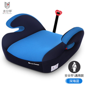 兒童汽車安全座椅增高墊3-12歲寶寶車載便攜式坐墊安全帶款