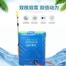 電動噴霧器背負式智慧雙泵高壓12v多功能鋰電池農用果樹打農藥機 設計師生活百貨