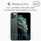綠現貨 送玻保+保護殼【3期0利率】Apple iPhone11 Pro 5.8吋 64G 超廣角三鏡頭 IP68防水塵 智慧型手機