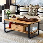 茶幾簡約現矮桌簡易家具茶臺小戶型組合 igo 優家小鋪
