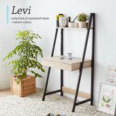 書桌 LEVI 李維工業風原木書架型書桌 / H&D東稻家居