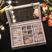 絨布首飾盒大容量透明簡約耳釘耳環手鐲項?飾品盒 【創時代3c館】