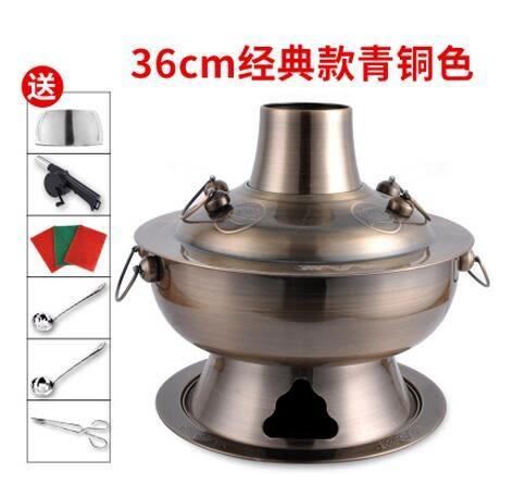 幸福居*加厚紫銅純鍋老式木炭火鍋爐不鏽鋼老北京涮羊肉銅火鍋專用碳銅鍋16(首圖款)
