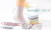 兒童襪子夏季薄款男童女童短襪純棉嬰兒棉襪寶寶襪0-3-5-7-9-12歲【奇貨居】