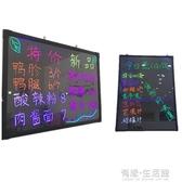 熒光屏廣告牌LED電子手寫夜光熒光板60 80懸掛式銀光發光小黑板掛AQ 有緣生活館