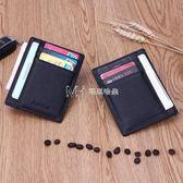 卡包男超薄男士小卡夾大容量卡片包駕駛證皮套多功能女式小巧  瑪奇哈朵